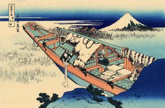 Ushibori in the Hitachi Province