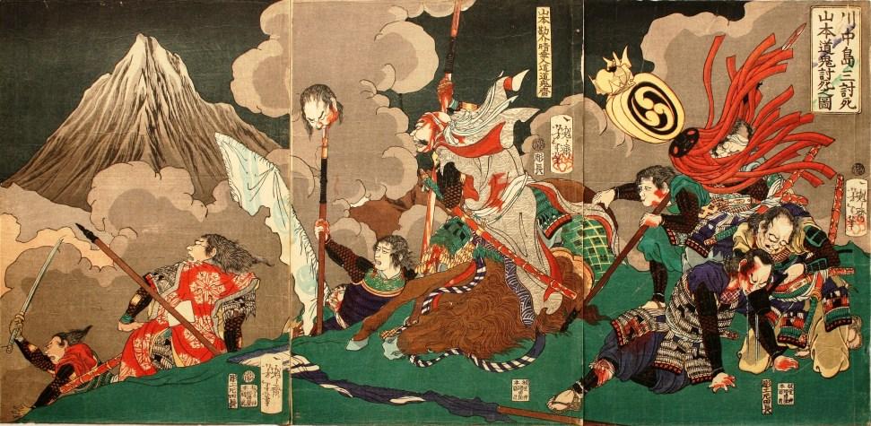 Yamamoto Kansuke Killed at Kawanakajima