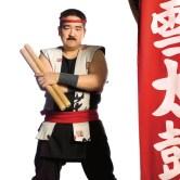Hiroshi Koshiyama