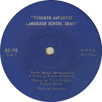 archie-nishihama-toronto-japanese-language-school-song-none-600