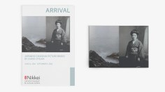 arrival_web-1