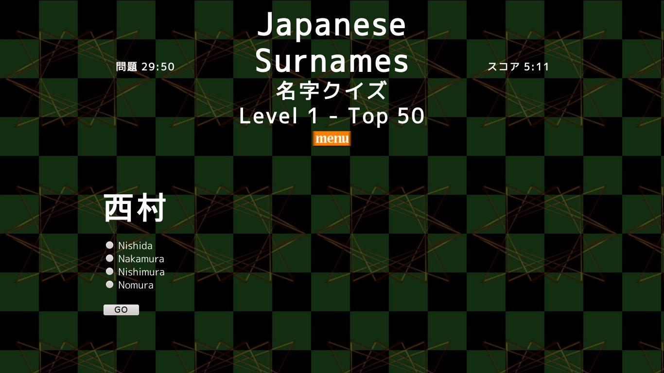 Kanji Made Easy