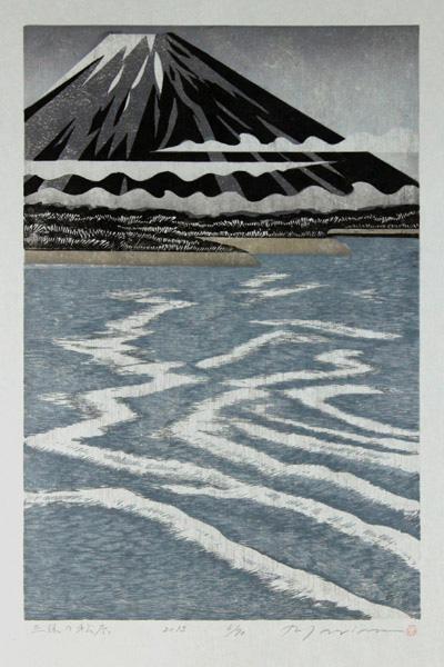 Woodblock prints by Ray Morimura  A website dedicated to
