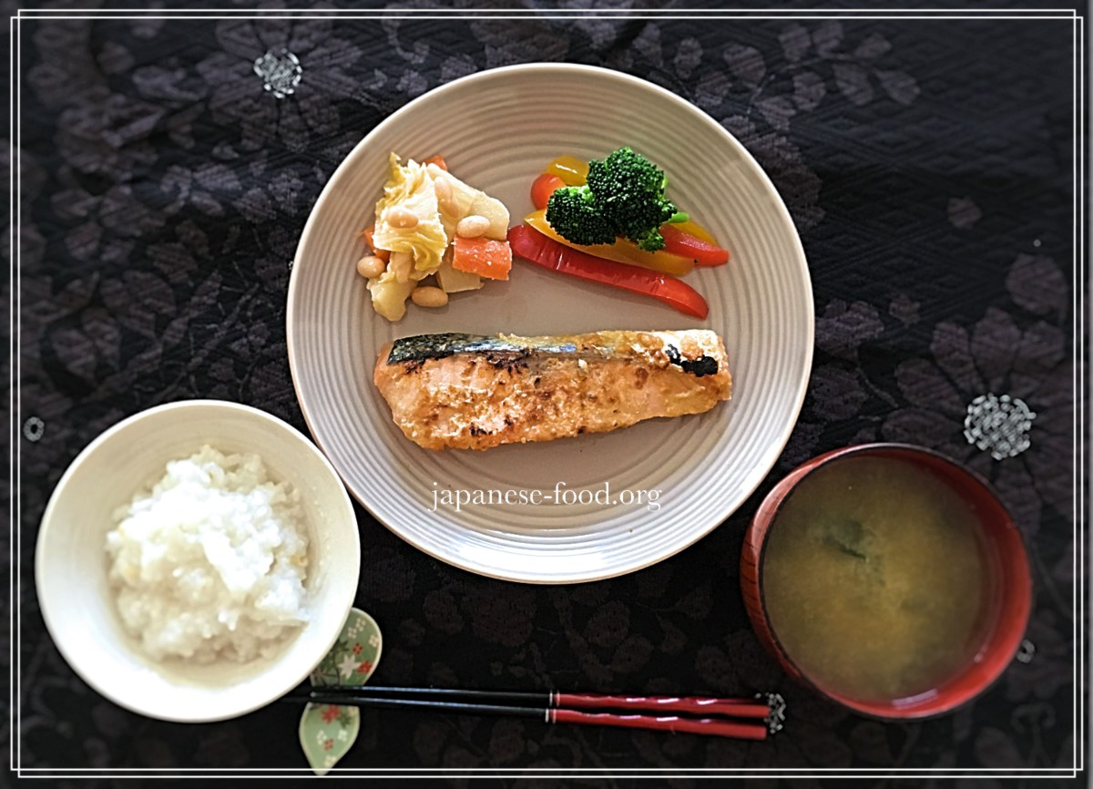 Miso Marinated Grilled Salmon (glutenfree)  Your Home