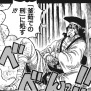 One Piece Episode 970 Spoilers Japanese Jump Manga