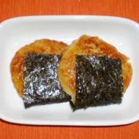 Jagaimo Mochi: Japanese Potato Pancakes