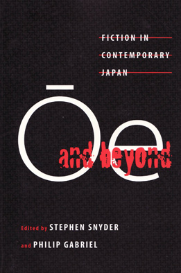 Fiction in Contemporary Japan