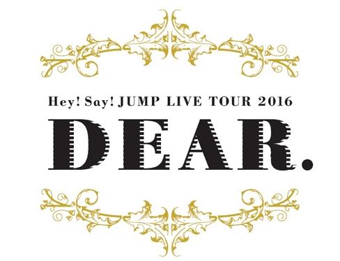 Hey Say JUMP Adakan Dua Konser Dalam Satu Hari untuk Pertama Kalinya di Tokyo Dome