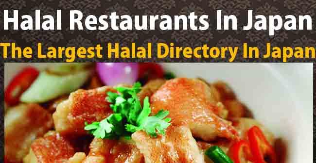 halal-restaurants-big-banner