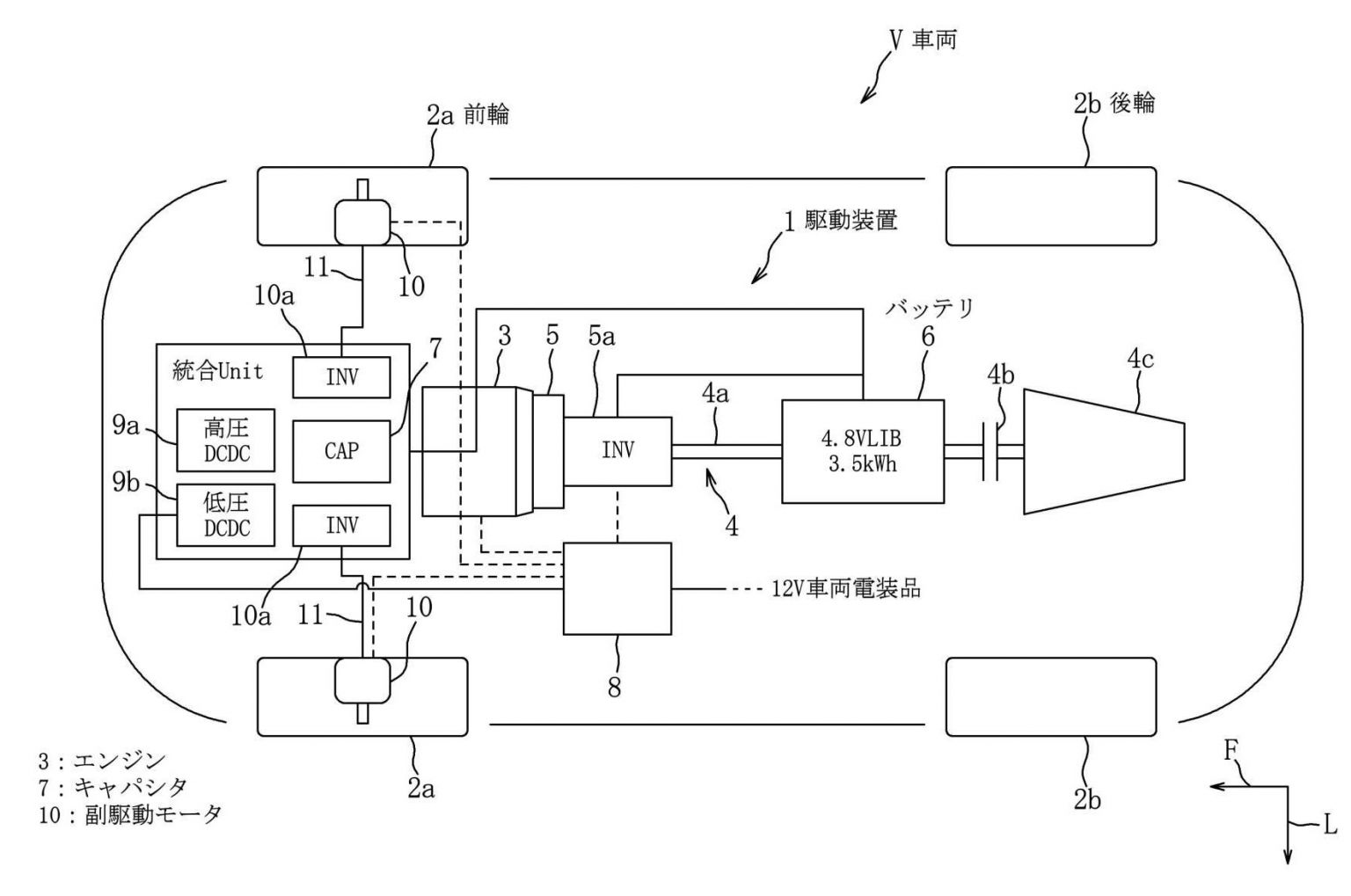 Mazda Rwd Rotary Hybrid Patent Discovered