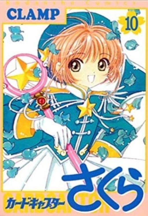Card Captor Sakura 10