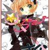 Card Captor Sakura 11