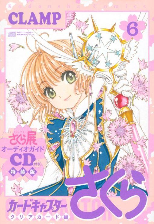 Card Captor Sakura 6