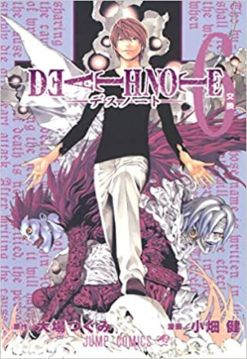 Death Note 6 cover