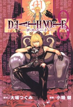 Death Note 8 cover