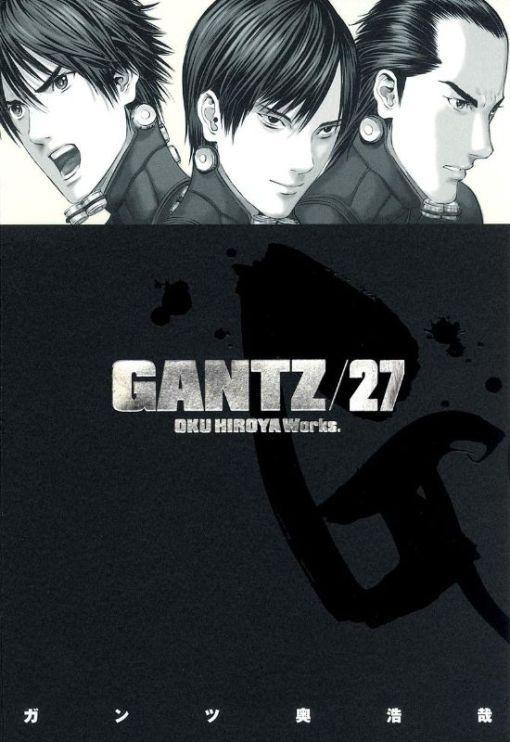 GANTZ 27