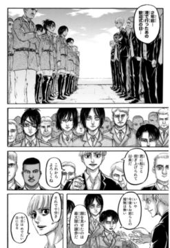 Attack on Titan Sample 1