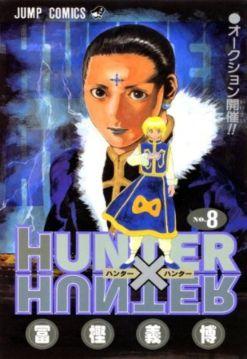HUNTER X HUNTER 8