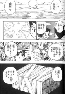 HUNTER X HUNTER Sample 1