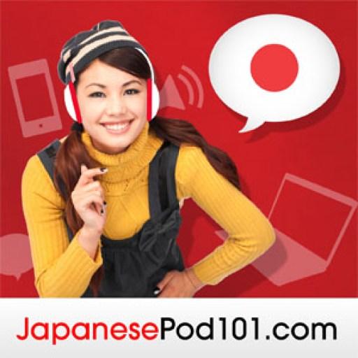 Learn Japanese | JapanesePod101.com (Video)