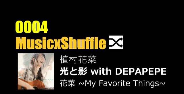 FULL lyric and english translation of 光と影 with depapepe - 植村花菜