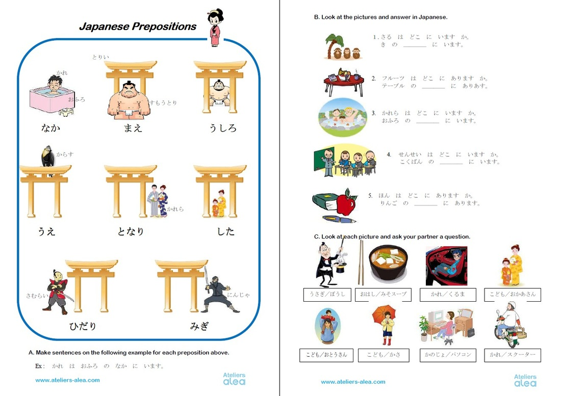 Free Printable Preposition Worksheet For Preschoolers