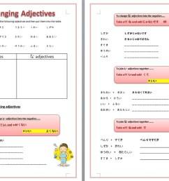 Adjectives - Japanese Teaching Ideas [ 766 x 1100 Pixel ]