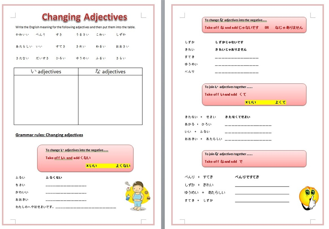 hight resolution of Adjectives - Japanese Teaching Ideas