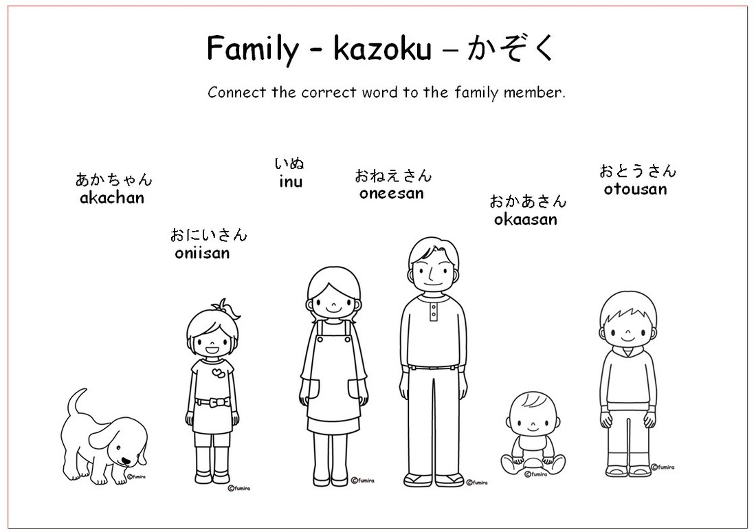 Japanese For Kids Worksheets