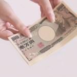 源泉所得税の納期の特例の承認に関する申請書の書き方・記入例|無料作成ツールあり(H29様式対応)