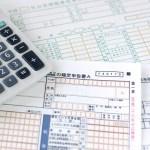 令和元年分所得税等の確定申告の提出期限と納付期限(1月延長に)