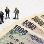 有価証券等と支払手段の譲渡は非課税|素人のための消費税4