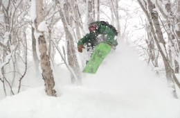 Airblaster Side Hit Society Japan