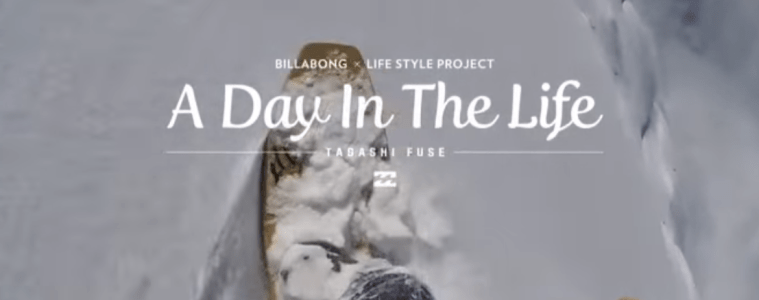 Tadashi Fuse Day In The Life from Billabong and Lifestyle Project
