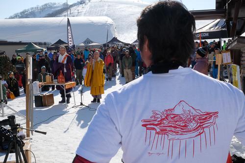 Tenjin Banked Slalom 2017 priests tshirt