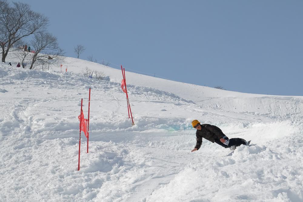 Tenjin Banked Slalom Ruiki