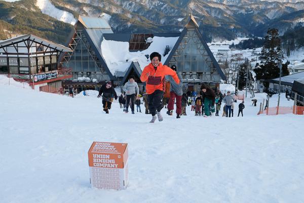 Nagareha banked slalom run