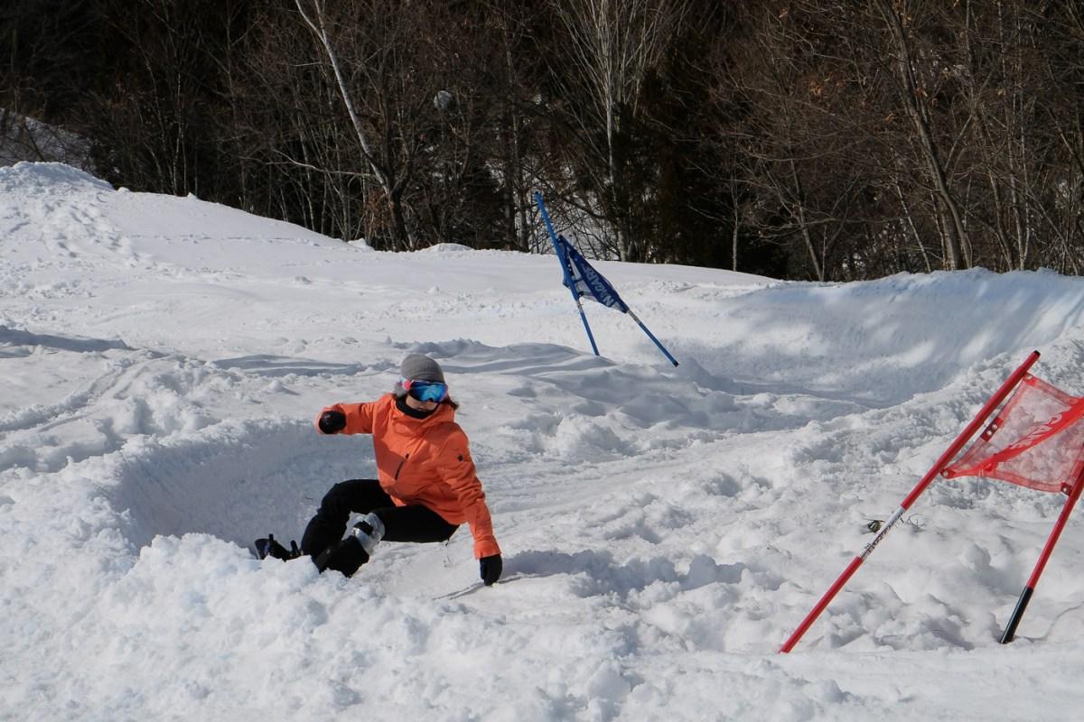 Nagareha banked slalom Karen