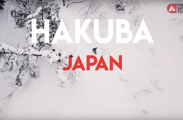 Freeride World Tour Hakuba Feature Image