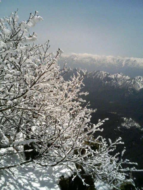 summit of Mt. Takazuma