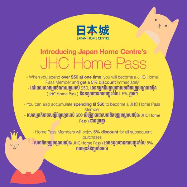 JHC Home Pass.jpg