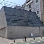 Museen Asakura und Mori Ogai