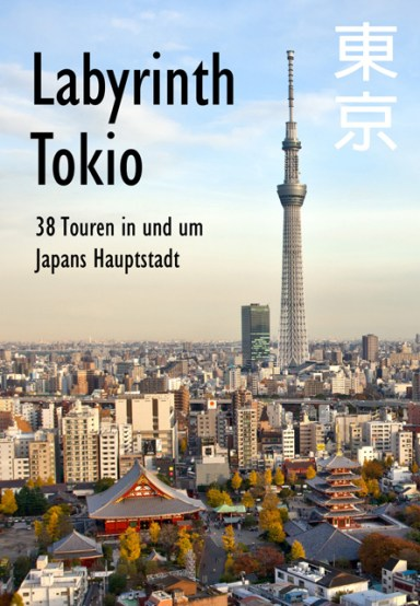 Cover-Labyrinth-Tokio