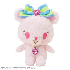 Apple Kitchen Rugs Brizo Faucets Jewelpet Rosa Plush Doll Stuffed Animals Charm ...