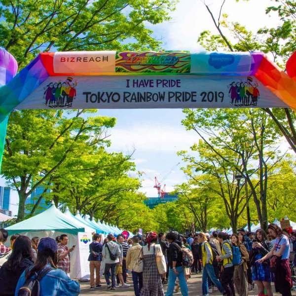2019 Tokyo Rainbow Parade Report Part I