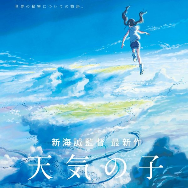 The New Shinkai Makoto Movie, Weathering With You's Teaser and Scenes Released