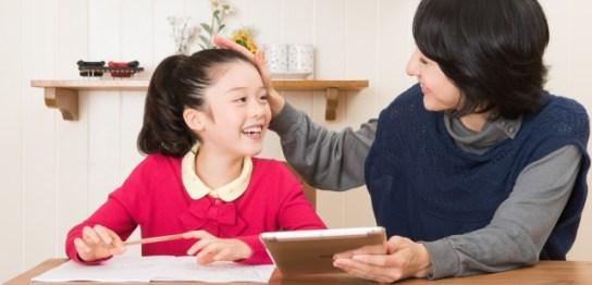 엄마를 졸업하는 일본인