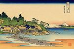 Enoshima_in_the_Sagami_province modified