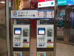 800px-Hiroshimabcpaspy