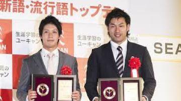 "Yamada achieved ""Triple Three"" with Yuki Yanagita."